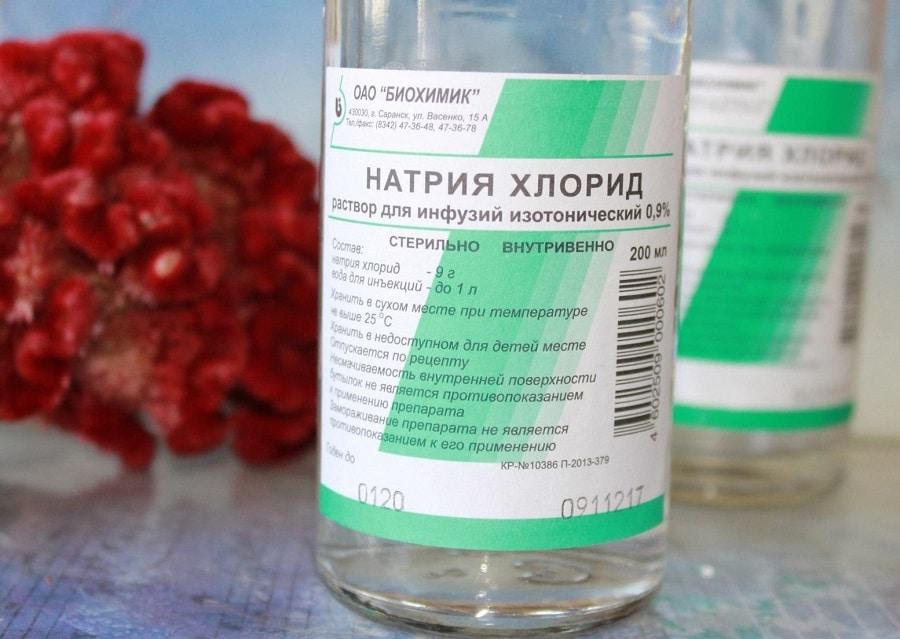 натрия хлорид для хомяка